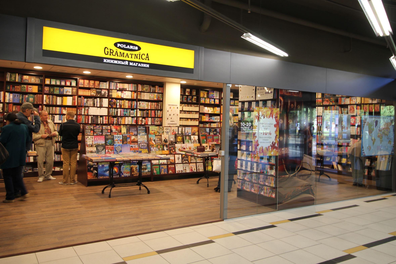 """TN """"Kurzeme"""" atvērušies jauni veikali! Un klientu ērtībām atvērta ieeja no Lielās ielas puses!"""